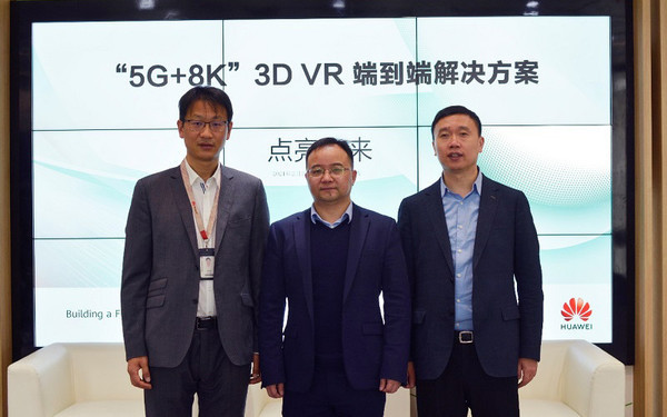 "5.5G上行超宽带:华为发布""5G+8K""3D VR端到端解决方案"